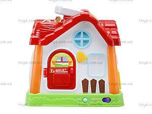 Развивающая музыкальная игрушка «Домик», 7530, детские игрушки