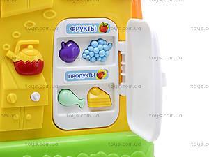 Развивающая музыкальная игрушка «Домик», 7530, магазин игрушек