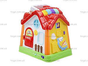 Развивающая музыкальная игрушка «Домик», 7530, toys
