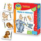 Развивающая игра для детей «Мама и малыш», VT1306-03, купити