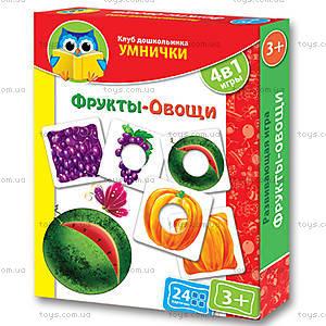 Развивающая игра «Фрукты, овощи», VT1306-06, цена