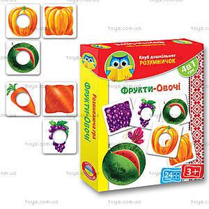 Развивающая игра «Фрукты, овощи», VT1306-06, игрушки