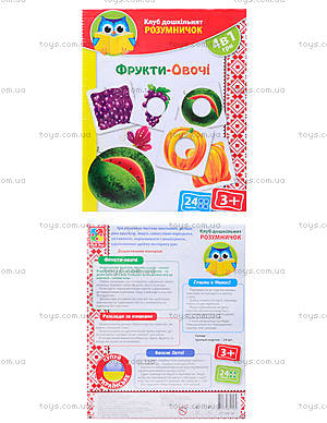 Развивающая игра «Фрукты, овощи», VT1306-06, toys.com.ua