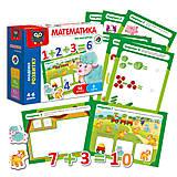 Развивающая игра «Математика на магнитах» (укр.), VT5411-04, фото