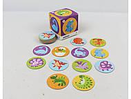 Развивающая игра «Мемо: динозаврики», 300142, магазин игрушек