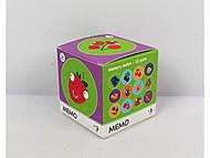 Развивающая игра «Мемо: ягодки», 300143, отзывы