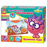 Развивающая игра «Обучарики. Времена года», на русском, VT2307-03, отзывы