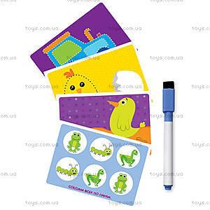 Развивающая игра «Пиши и вытирай» с маркером, VT1305-02, купить