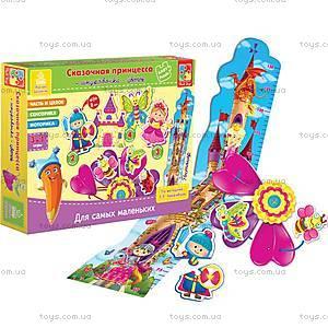 Развивающая игра «Сказочная принцесса», VT1501-05, отзывы