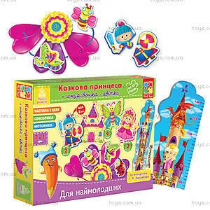 Развивающая игра «Сказочная принцесса», VT1501-05