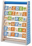 Развивающая игра Wonderworld «Доска с английскими буквами», WED-3117