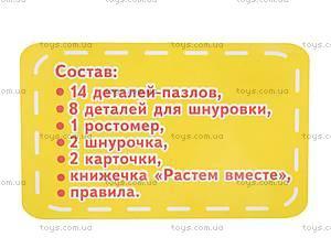 Развивающая игра «Зверята», VT1501-04, фото