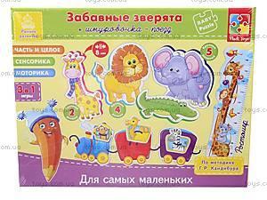 Развивающая игра «Зверята», VT1501-04, игрушки