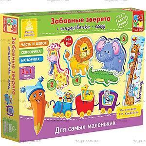 Развивающая игра «Зверята», VT1501-04, детские игрушки
