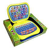 Развивающая игрушка для детей «Мой первый ноутбук», 82003