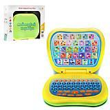 Развивающая игрушка для детей «Мой первый ноутбук», 82003, фото