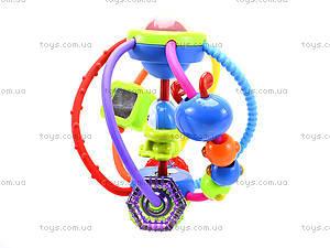 Развивающая игрушка для детей «Шар», BB366, купить