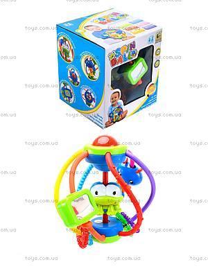 Развивающая игрушка для детей «Шар», BB366