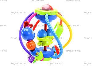 Развивающая игрушка для детей «Шар», BB366, игрушки