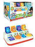 Развивающая игрушка «Животные», 35834B, іграшки