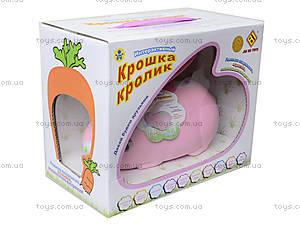 Развивающая игрушка «Кролик», DB4883А, купить