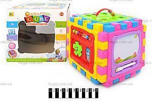 Развивающая игрушка «кубик-логика», BB321A