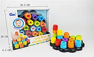 Развивающая игрушка «Мозаика для самых маленьких», HC183391, купить