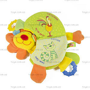 Развивающая игрушка-подвеска «Лев Роро», LKM0\M, цена