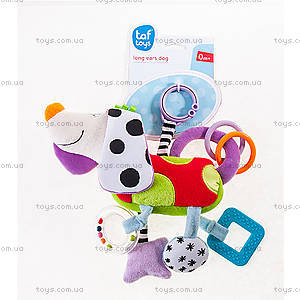 Развивающая игрушка-подвеска «Смышленый песик», 11695
