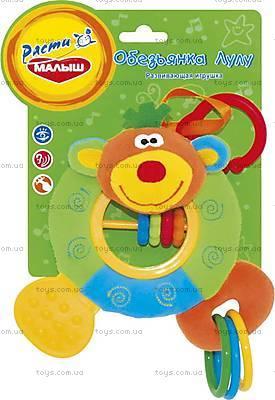 Развивающая игрушка-подвеска со звуковыми эффектами «Обезьянка Лулу», OBM0\M