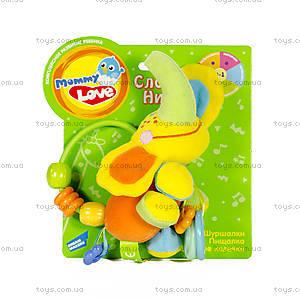 Развивающая игрушка-подвеска со звуковыми эффектами «Слоник Ники», SDM0\M, отзывы