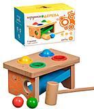 Развивающая игрушка «Стучалка-горка», Д142, toys.com.ua