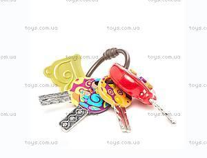 Развивающая игрушка «Супер-ключики», BX1227Z, детские игрушки