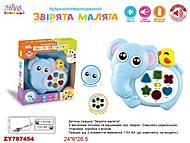 Пианино «Зверушки малютки: слоник» на украинском языке, UKA-A0004-1, купить