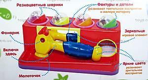 Развивающая игрушка «Веселый молоточек», 599, фото