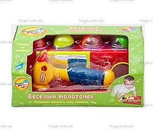 Развивающая игрушка «Веселый молоточек», 599