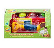 Развивающая игрушка «Веселый молоточек», 599, опт