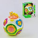 Развивающая игрушка «Веселый шар», 938, отзывы
