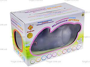 Развивающая интерактивная игрушка «Мышонок», DB4883B, игрушки