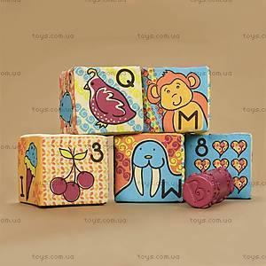 Развивающие мягкие кубики-сортеры, BX1147, фото