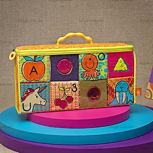 Развивающие мягкие кубики-сортеры, BX1147, детские игрушки
