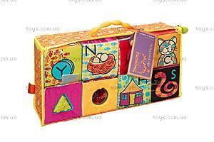 Развивающие мягкие кубики-сортеры, BX1147, toys