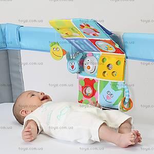 Развивающий центр для кроватки «Весёлые друзья», 11655, игрушки