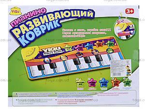 Развивающий музыкальный коврик «Пианино», YQ2976, фото