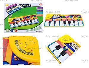 Развивающий музыкальный коврик «Пианино», YQ2976