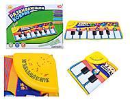 Развивающий музыкальный коврик «Пианино», YQ2976, отзывы