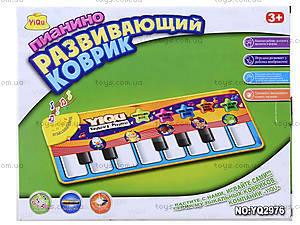 Развивающий музыкальный коврик «Пианино», YQ2976, детские игрушки