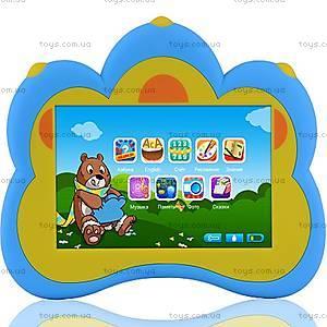 Развивающий планшетный компьютер «Умный медвежонок» B.B.PAW, BBPAW-blue