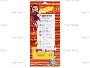 Развивающий телефон «Маша и Медведь», MM-701, магазин игрушек