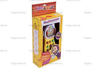 Развивающий телефон «Маша и Медведь», MM-701, toys